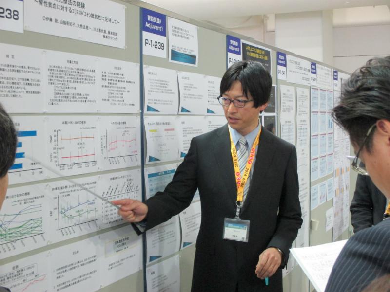 日本透析医学会総会